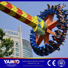 Swing Outdoor Amusement Park Rides Giant Pendulum for Sale!