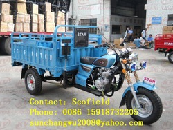 Congo hot selling Star Motor cargo tricycle made in guangzhou