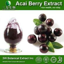 GMP Factory -Acai Berry Fruit Extract, Acai Juice Powder ,Acai Berry Extract Powder