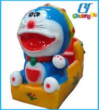 Doraemon model - happy animal newest electric kiddie rides for sale