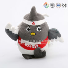 plush animals hot water bottle cover/cartoon animal shaped baby bottles cover/soft stuffed baby bottle covers plush