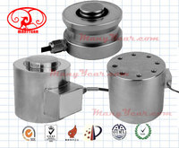 Chinese aliminum steel load cell