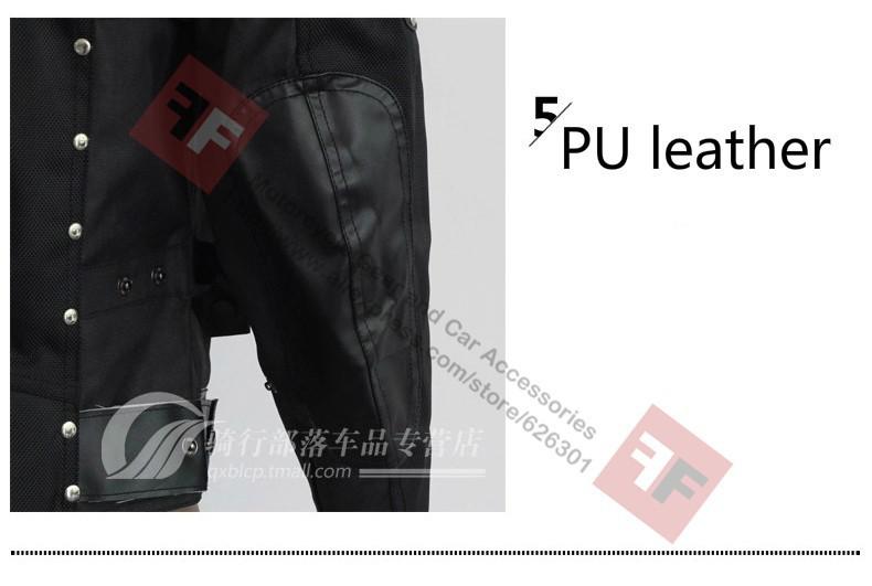 Куртка для мотоциклистов Racing