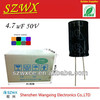 High reliability Low leakage current Aluminum electrolytic capacitor 4.7UF 50V