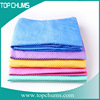 /product-gs/cheap-and-funtional-wet-cool-towel-bamboo-thin-bath-towels-hotel-linen-towel-bath-towel-60294787602.html