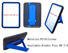PC + Silicone combo robot hybird kickstand case for Amazon kindle fire HD 7.0