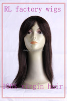 2015 cheap wholesale Indian human hair Bronw long natural front lace wigs