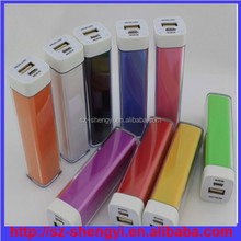 Hong kong 2600mAh lithium high quality wholesale power bank for cell phone