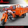 175cc gasoline trike chopper three wheel motorcycle for farming