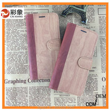 2015 China new arrive cell phone accessory leather flip case cover for samsung galaxy e7
