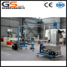 washing extrusion pelletizing pet bottle recycling plant