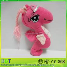 2015 pretty custom plush toys, cute mini plush toy sea horse wholesale