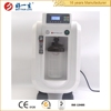 CE approval Oxygen Machine Auto medical portable Oxygen Generator