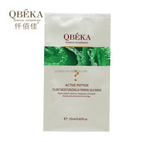 QBEKA active peptide V face surgery facial mask, firming skin face mask