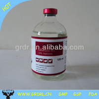 Sell veterinary drug levamisole hydrochloride injection
