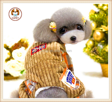 2015 hot sale high quality dpg suit High Quality New fashion flag dog clothes patterns