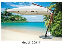 Outdoor furniture Outdoor umbrella,garden umbrella,parasol,patio umbrella