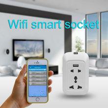 For Smart Home Automation System 63 amp industrial plug & socket