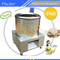 Chicken Feather Removal/Poultry Feather Removal Machine /Chicken Feather Cleaning Machine CHZ-N60