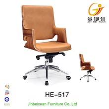 Attractive design lift executive leather chair mechanism
