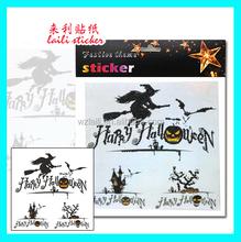 2015 new halloween acrylic sticker/festival acrylic sticker