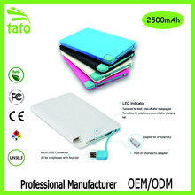factory OEM ODM cheap price power bank for macbook pro /ipad mini