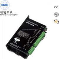 Hybrid stepping motor driver BLDC-8015A