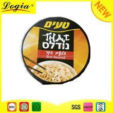 [ Top Choice ] Beef Flavor Bulk Ramen Noodles / Halal Food Factory
