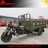 2015 China new product heavy duty 3 wheels gasoline tricycle for cargo