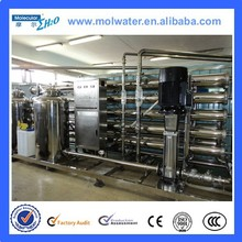 1000L-30000L per hour reverse osmosis water purification system for drinking mineral water production