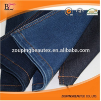 Denim fabric manufacturers selling water stretch twill cotton silk light denim