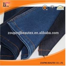 Denim fabric manufacturers selling water stretch twill cotton silk light denim