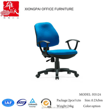A Good Office Chair - Small Comfortable Swivel Lounge Room Office Chair H3124