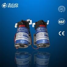 Best seller high tech non-electric ro water purifier booster pump