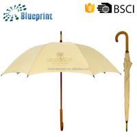 China Wholesale Corporate Giveaways UV Protection Rain Decoration Hotel Promotional Umbrella