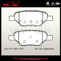 car spare parts be popular brake Pad OE NO.25864605