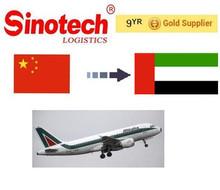 cheap & profession export unicycle via UPS to UAE door to door isabella---- skype:isabella_hey