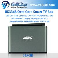Vplus 33a-8R rf tuner slim box internet rk3368 octa core smart tv box
