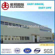 21 century Modern steel structure building for shopping mall