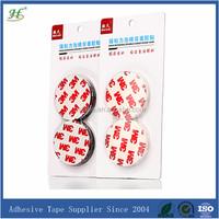 Double sided self-adhesive automotive masking tape