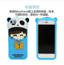 China felt cell phone case