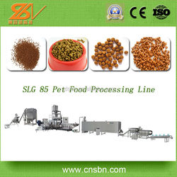 2015 good quality new Dog/pet/cat/fish and so on Instant Rice Processing Line