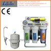 7 stage china reverse osmosis system/water works reverse osmosis system