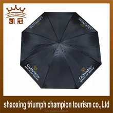 "30""8K straight advertising promotion beer wine brand Golf Umbrella"