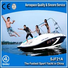 SANJ SJF21A High Speed small fiberglass fishing boat