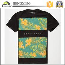 Men's Crew Neck T-shirt/T-shirt with stripe
