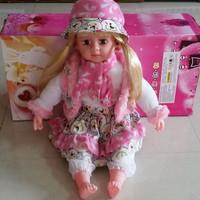 MAGJN-182 24 inch talking baby dolls / interactive intelligent toys