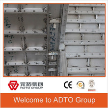 economic aluminum formwork for high buildings/aluminium shuttering formwork for concrete/aluminium formwork for concrete