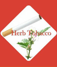 Herb Tobacco Dried Marshmallow Leaf Cut & Sifted for Sale