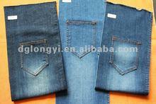 7167 Wash mercerizing denim fashion fabric 2012